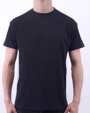 1866e16bb Nadrukomat - koszulki z własnym nadrukiem, sam zaprojektuj wzór!